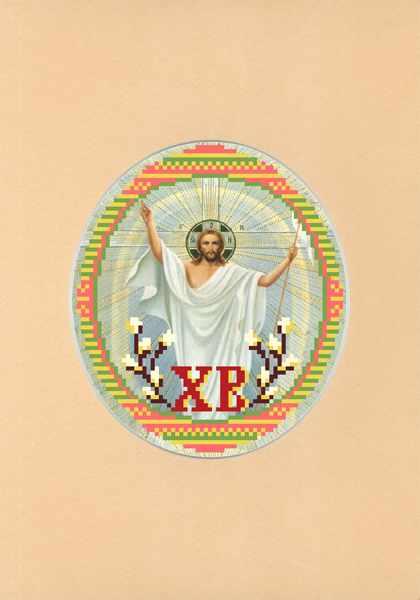 103/БП Христос Воскрес - набор для вышивания (МП)