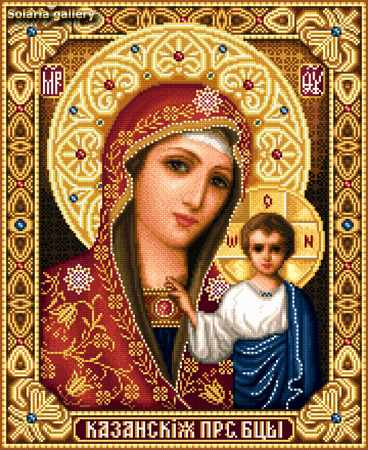 1112-74 Казанская Св. Богородица - бумажная схема