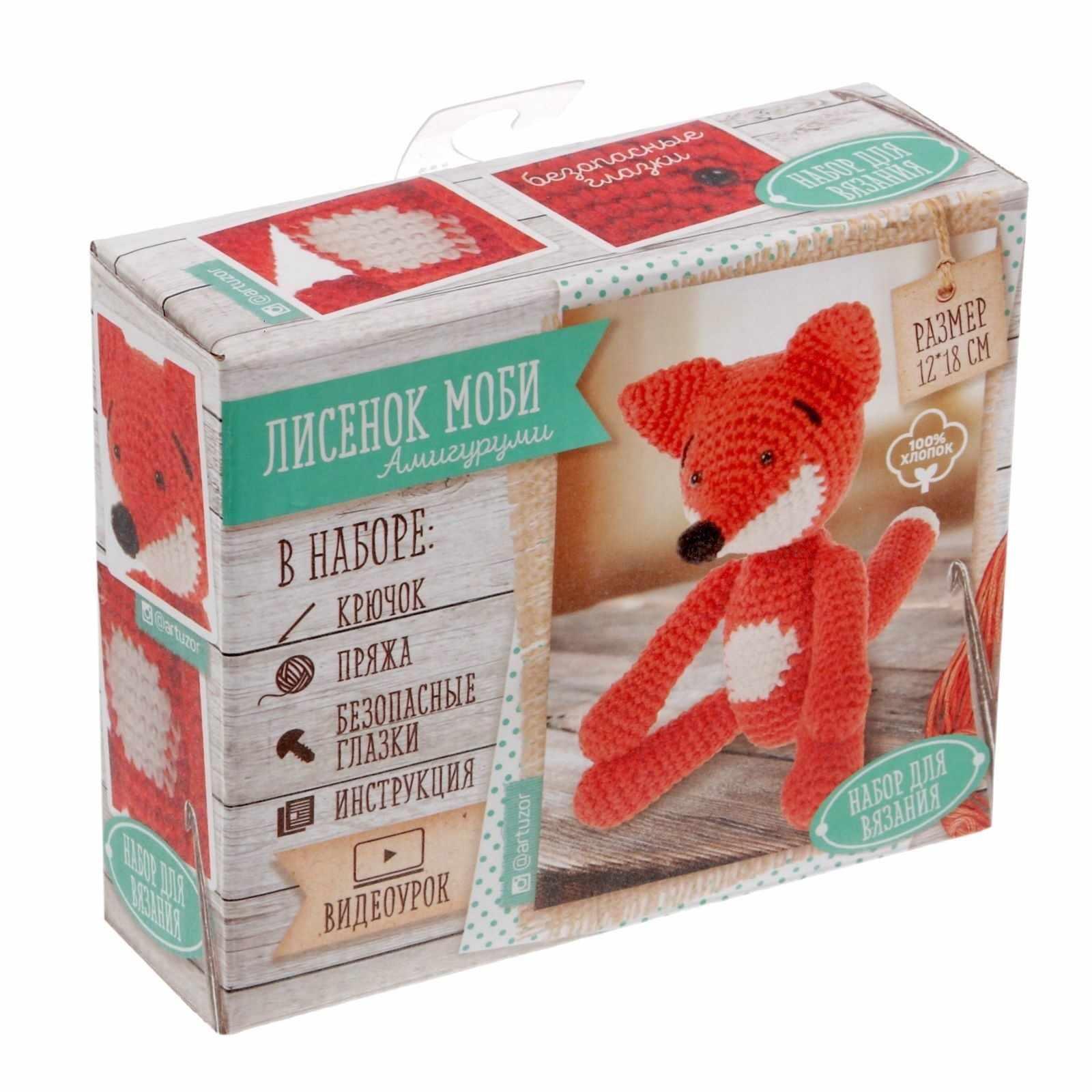 """1657296 Набор для вязания: Мягкая игрушка """"Лисенок Моби"""""""