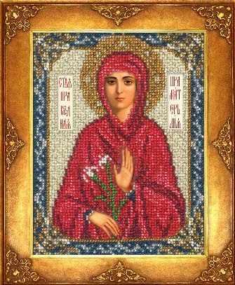 226 Св. Лия (РИ)