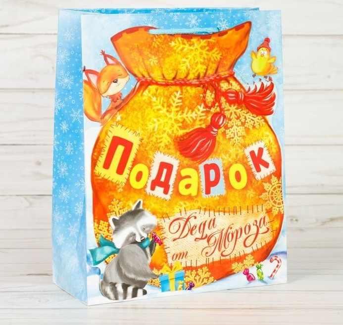 """2276184 Пакет ламинат с открыткой """"Новогодние подарки"""""""