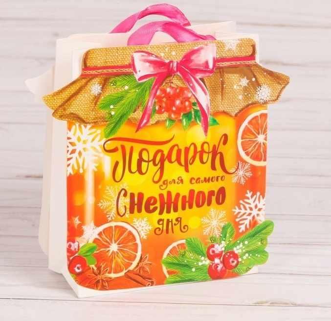 """2276191 Пакет-открытка """"Подарок с теплотой"""""""