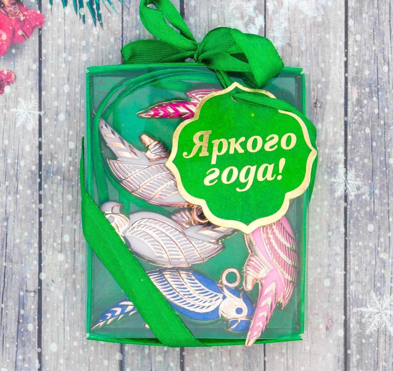 """2329894 Набор новогодних подвесок """"Попугайчик"""""""