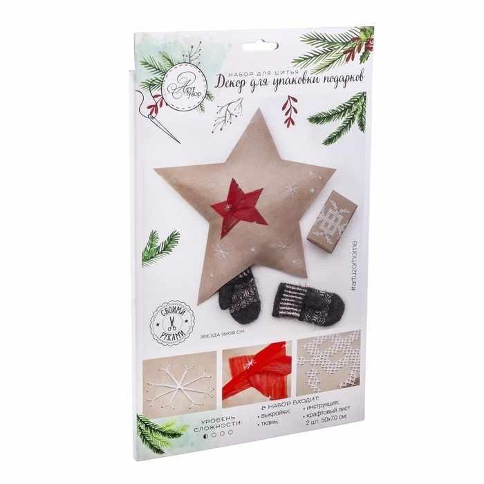 """2346471 Набор для шитья. Декор для упаковки подарков """"Морозный Новый Год"""""""