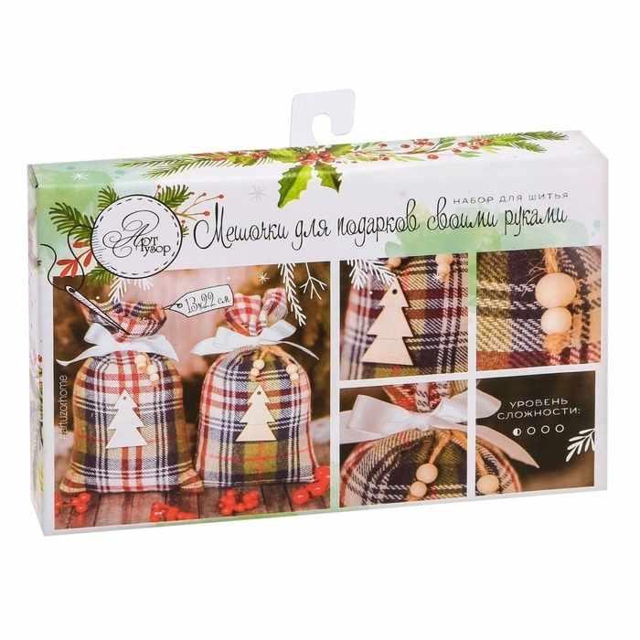 "2346493 Набор для шитья. Мешки для подарков ""Новогодний лес"""