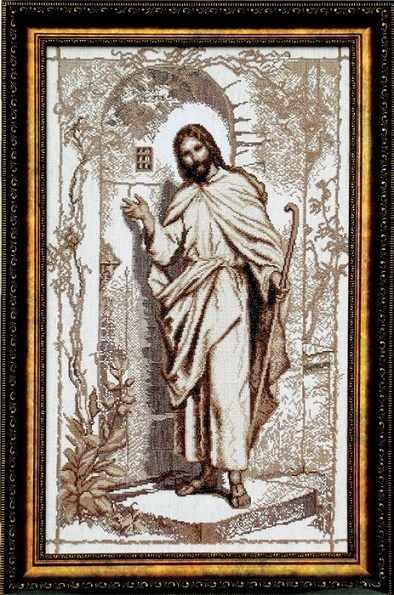 """354 """"Иисус, стучащийся в дверь""""  - чм"""