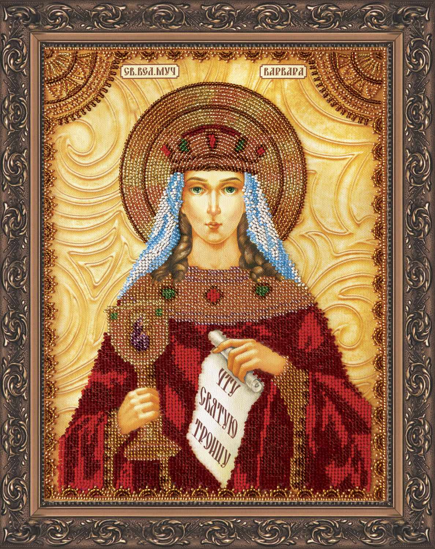 """АА-027 Набор для вышивания бисером икона """"Св.Варвара"""""""