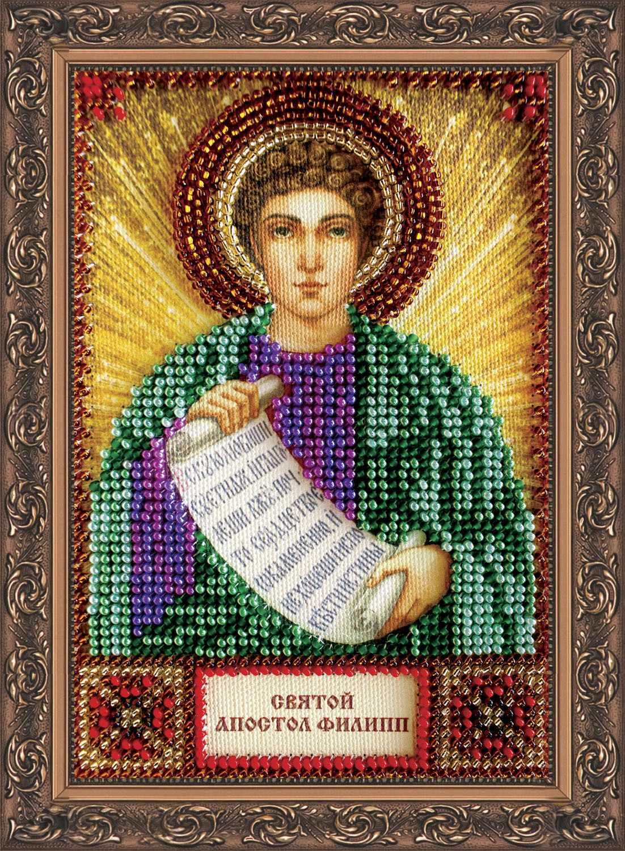 """ААМ-036 Набор для вышивания бисером икона """"Св. Филипп"""""""