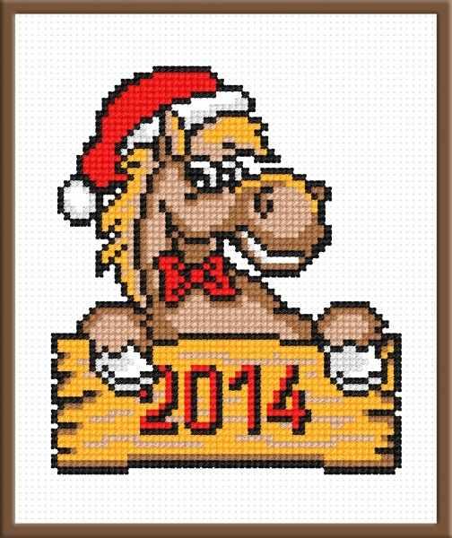 572 Лошадка новогодняя
