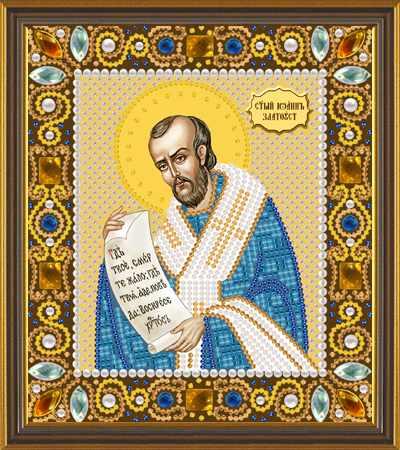 Д 6014 Св. Иоанн Златоуст