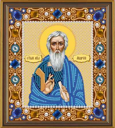 Д 6104 Св.Апостол Андрей Первозванный