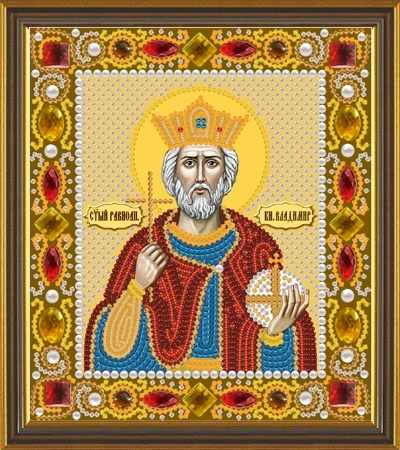 Д 6110 Св. Равноап. Владимир