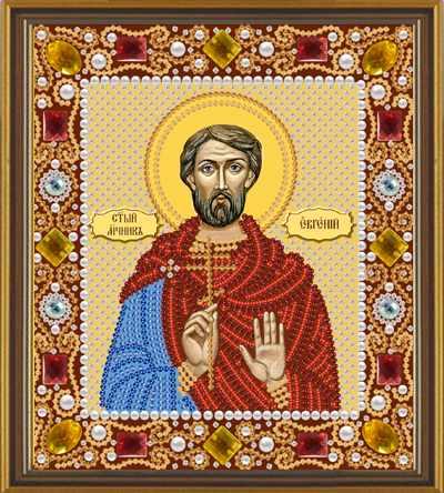 Д 6118 Св. Мч. Евгений