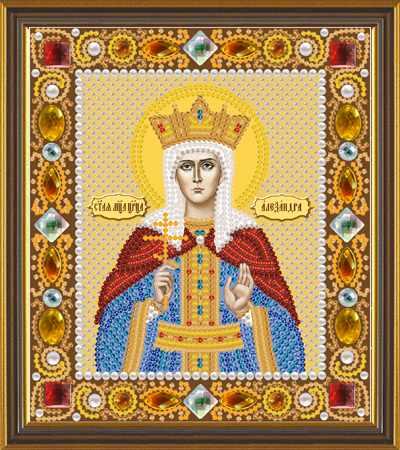 Д 6141 Св. Мц. Царица Александра