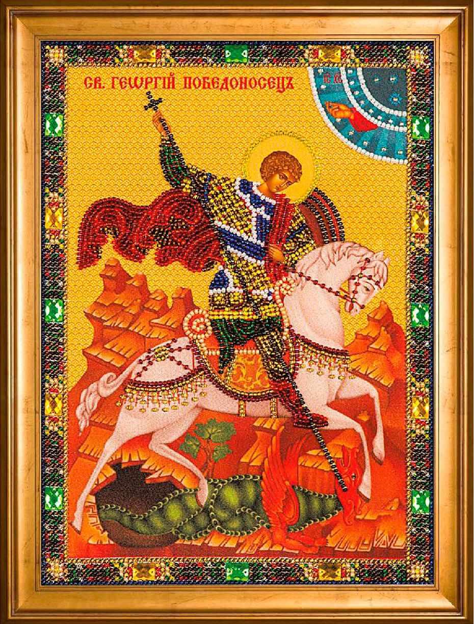 СК 9008 Св. Георгий Победоносец