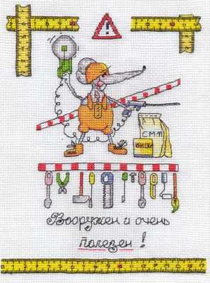 "ВК-0603 ""Настоящий мужчина"""