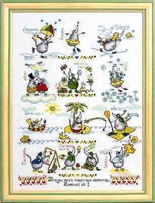 """ВК-0605 """"Календарь радости"""""""