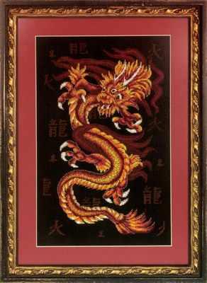 """СО-1290 """"Огненный дракон"""""""
