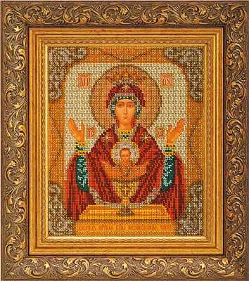 """B-165 """"Богородица Неупиваемая Чаша"""""""
