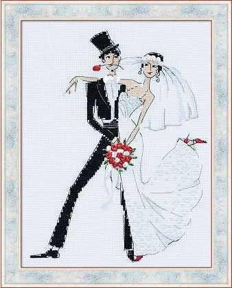 "1179 ""Свадебное танго"""