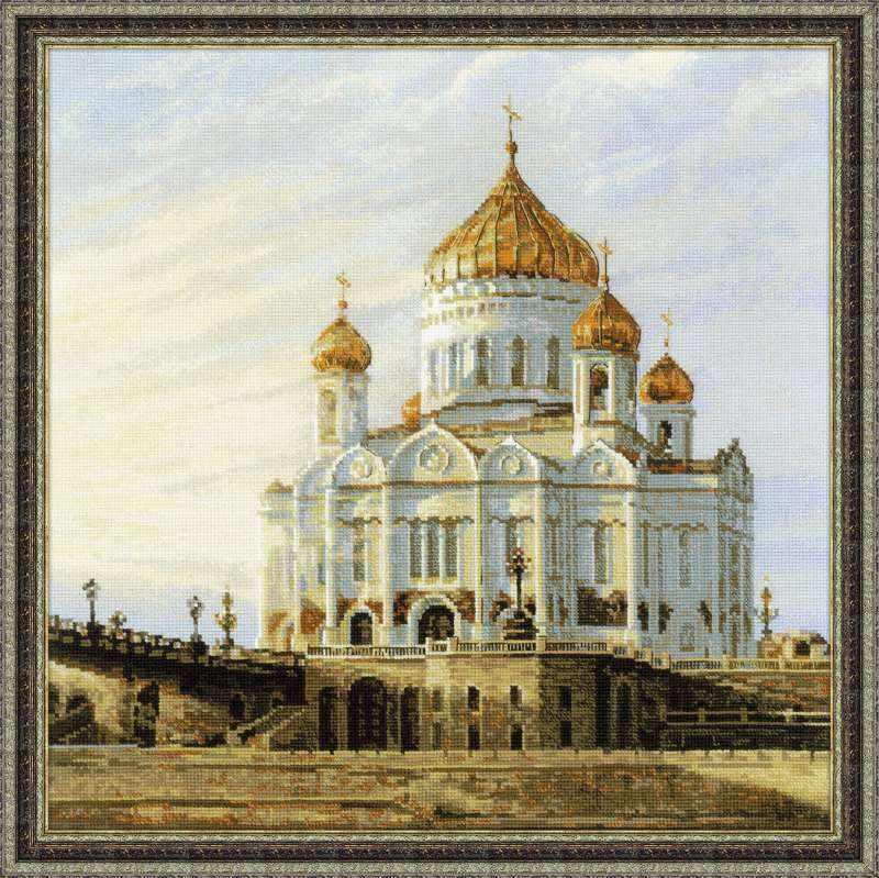 """1371 """"Москва. Храм Христа Спасителя"""""""