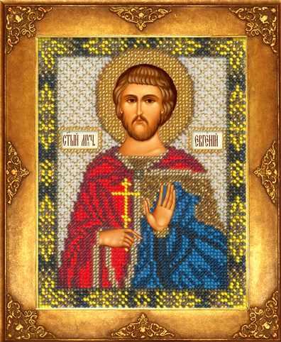 223 Св. Евгений (РИ)