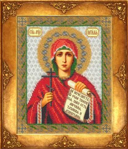 304 Св. Наталья (РИ)