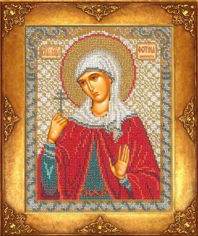 307 Св. Светлана (РИ)