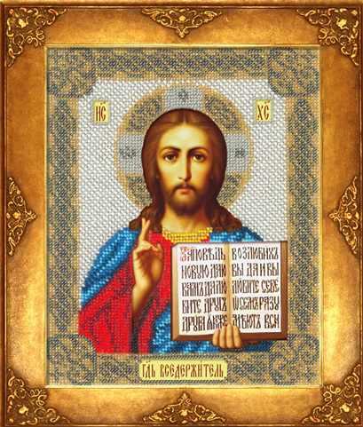 310 Господь Вседержитель (РИ)