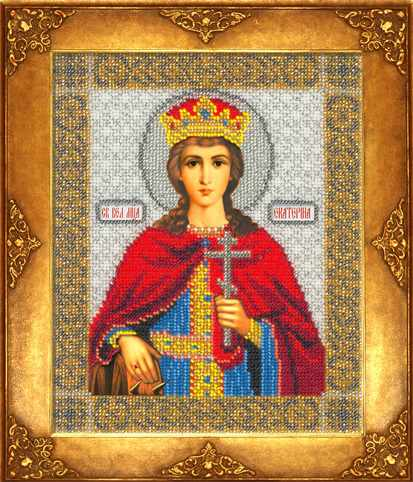 317 Св. Екатерина (РИ)