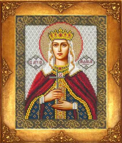 318 Св. Людмила (РИ)