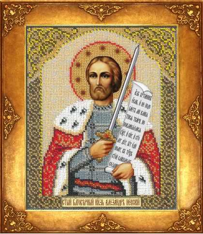 321 Св. Александр (РИ)
