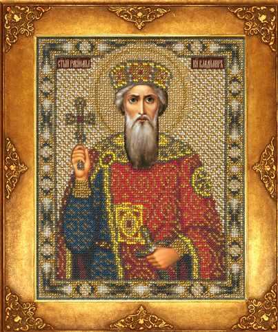 328 Св. Владимир (РИ)
