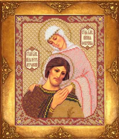 329 Св. Петр и Феврония Муромские (РИ)