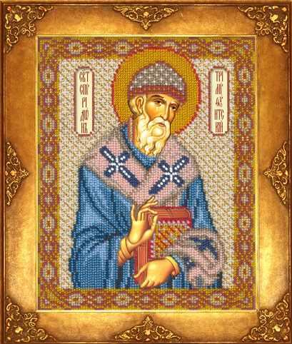 341 Св. Спиридон Тримифунтский (РИ)