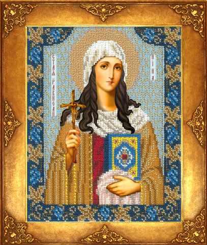 343 Св. Нина (РИ)