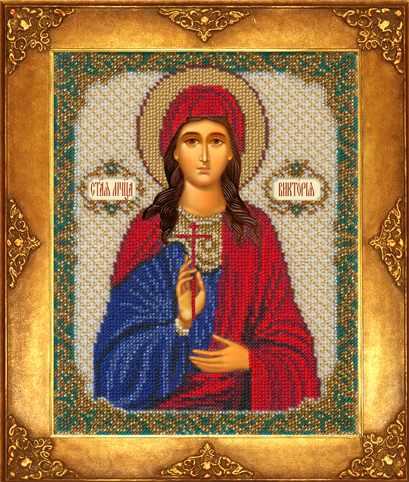 348 Св. Виктория (РИ)