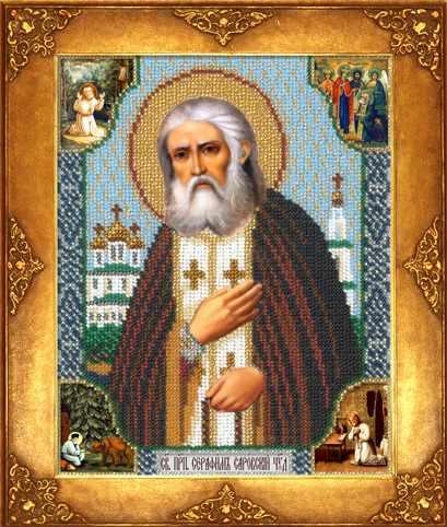 351 - Св. Серафим Саровский (РИ)