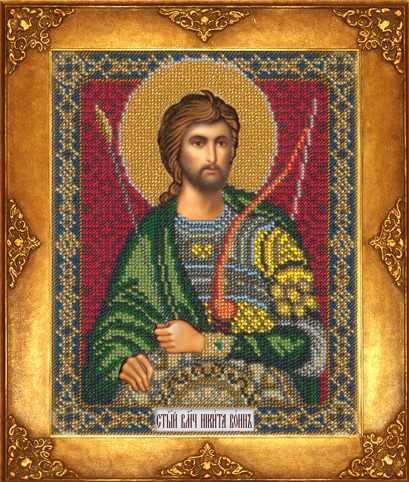 356 Св. Никита (РИ)