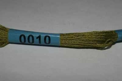 0010  (Гамма)