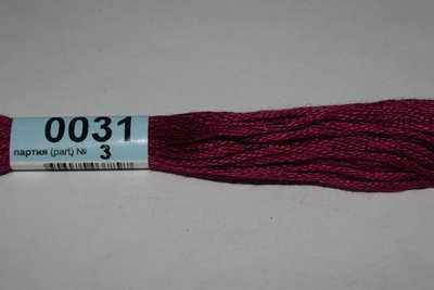 0031  (Гамма)