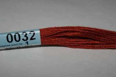 0032  (Гамма)