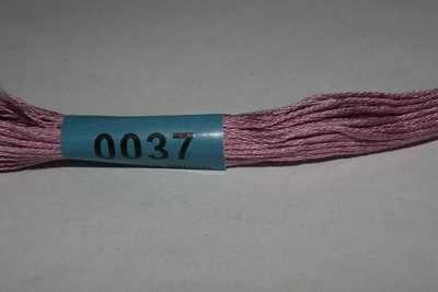 0037  (Гамма)
