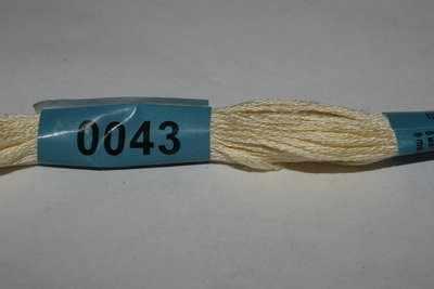 0043 (Гамма)