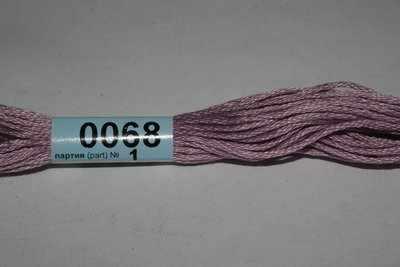 0068 (Гамма)