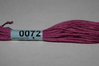 0072 (Гамма)