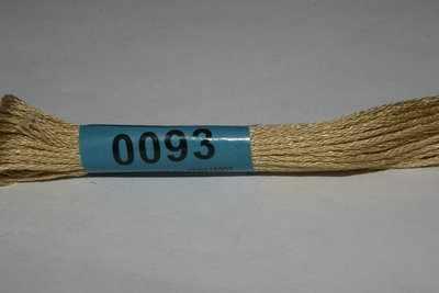 0093 (Гамма)