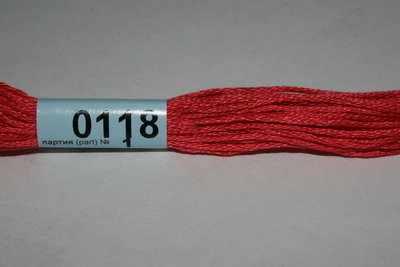 0118 (Гамма)