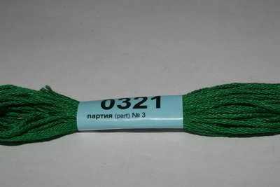 0321 (Гамма)