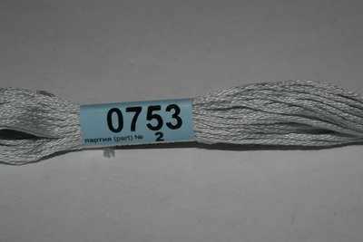 0753 (Гамма)